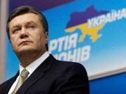 Janukovic è ufficialmente il nuovo Presidente ucraino