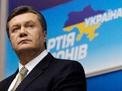 Il Presidente Viktor Janukovic