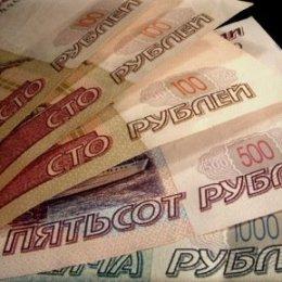 La Russia: sempre più ricca, sempre più diseguale