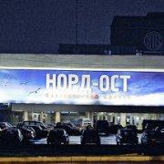 Anniversari: dieci anni fa iniziava la crisi del Teatro Dubrovka di Mosca