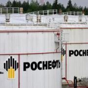 Silos Rosneft