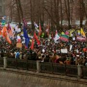Manifestanti riuniti in Bolotnaja Ploschad' a dicembre 2011