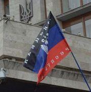 bandiera donetsk