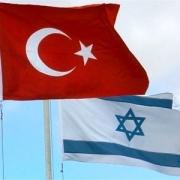 Bandiere di Turchia e Israele
